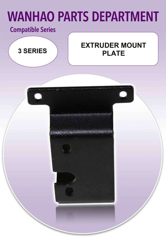 Extruder Mount Plate by Wanhao for Duplicator i3 and 3 Series -  Pic 1
