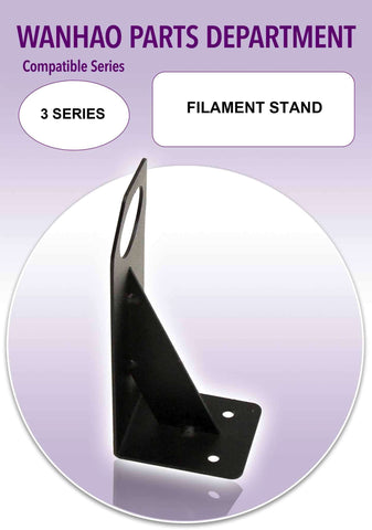 Wanhao Duplicator i3 - 3 Series - Filament Stand - Ultimate 3D Printing Store