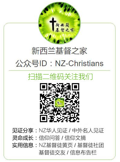 chinese christians in New Zealand
