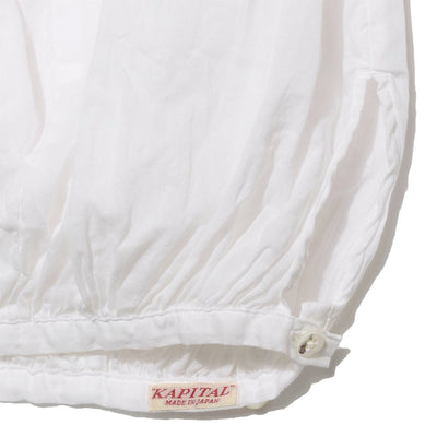 Single Gauze FB Lantern Camisole in White