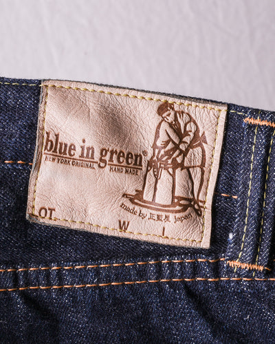 12oz Summer Denim Relaxed Slim Tapered (Blue In Green Exclusive Version)
