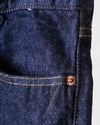 712 Low Rise Tapered Straight Jeans