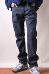 1158 Selvedge Sashiko Cinch Back Pants