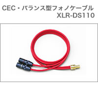 CEC XLR-DS110 Blance Type Phono Cable
