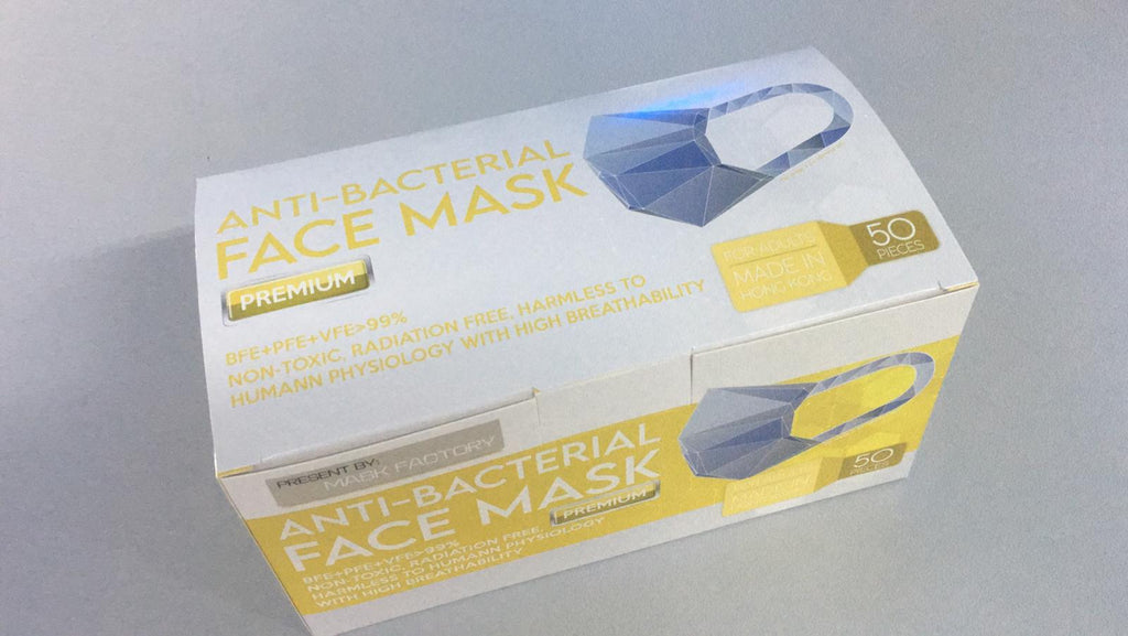 Premium Type IIR Medical Face Mask