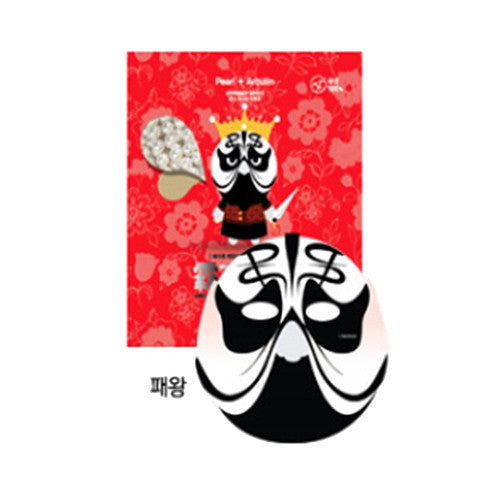 Berrisom Peking Opera Mask #King (EXPIRED)