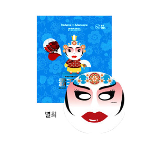 Berrisom Peking Opera Mask #Queen