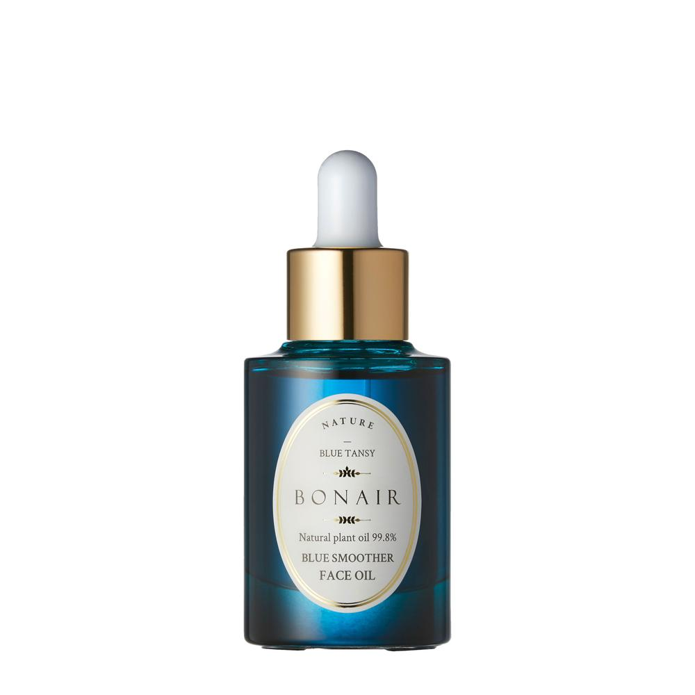 Bonair Blue Smoother Facial Oil