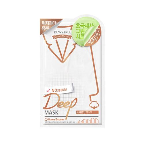 Dewytree Deep Mask
