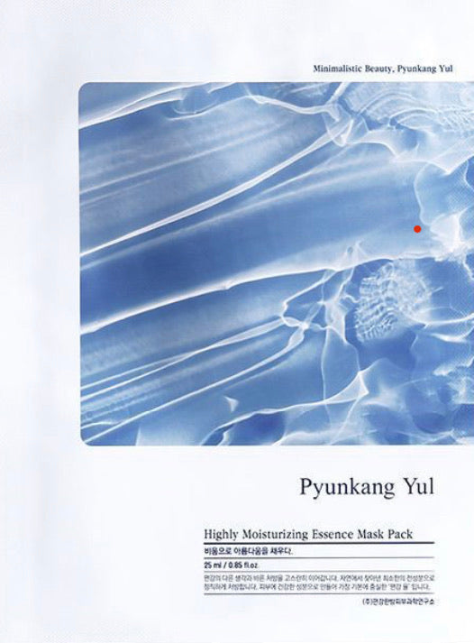 Pyunkang Yul Highly Moisturizing Essence Mask Pack