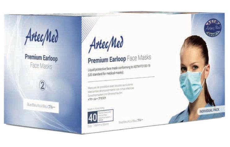 Artec Med Ladies & Junior Face Mask (Individually Wrapped)