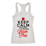 Keep Calm and Pretend It's On the Lesson Plan Tank Top - heather grey womens racerback