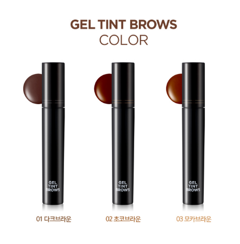PERFECT EYES GEL TINT BROWS