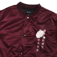 Heaven's Gate Satin Jacket Burgundy