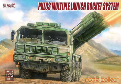PHL03 Multiple Launch Rocket System (1/72)