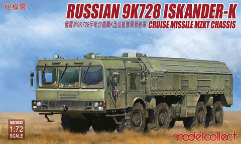 Russian 9K720 Iskander-k cruise missile MZKT chassis (1/72) - Pegasus Hobby Supplies