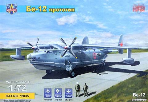 1/72 Beriev Be-12 (Prototype) - Pegasus Hobby Supplies