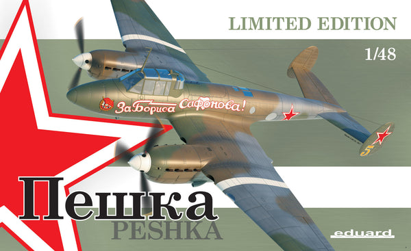 "Pe-2 Peshka ""limited edition"" (1/48)"
