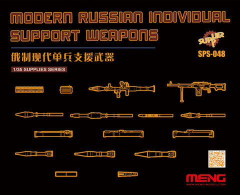 Modern Russian Individual Support Weapons (1/35)