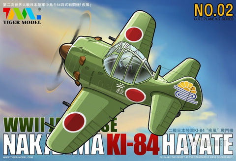 WWII Japanese Nakajima Ki-84 Hayate - Cute Fighter - Pegasus Hobby Supplies