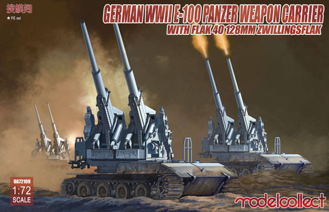 German WWII E-100 Panzer Weapon Carrier with Flak 40 128mm Zwillingsflak (1/72)