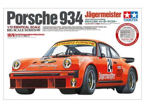 Porsche 934 Jagermeister (with Photo-Etched Parts) 1/12
