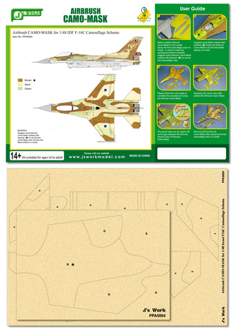 Airbrush CAMO-MASK : 1/48 IDF F-16C Camouflage Scheme - Pegasus Hobby Supplies
