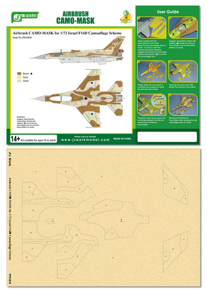 Airbrush CAMO-MASK : 1/72 IDF F-16D Camouflage Scheme