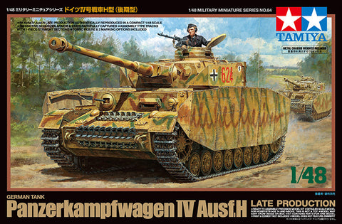 German Panzer IV Ausf.H Late (1/48)