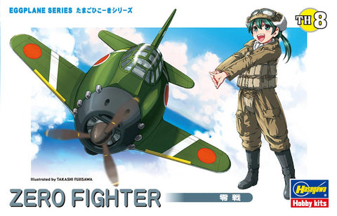 Egg Plane : Zero Fighter - Pegasus Hobby Supplies