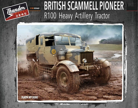 British Scammell  Pioneer R100 Heavy Artillery Tractor