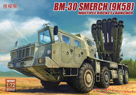 BM-30 Smerch(9K58)multiple rocket launcher (1/72)