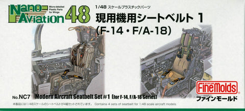 Seat Belt #1 F-14 F/A-18 (1/48) - Pegasus Hobby Supplies