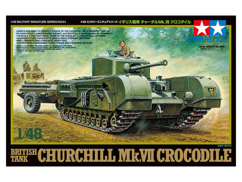 British Tank Churchill Mk.VII Crocodile (1/48)