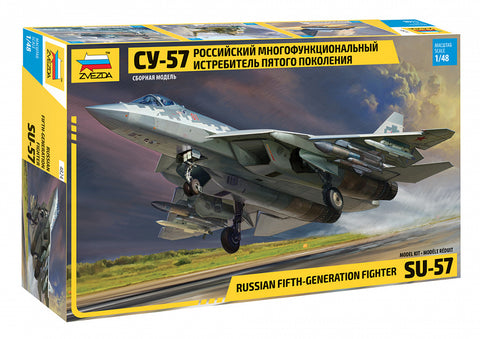 Russian fifth-generation fighter SU-57  (1/48)
