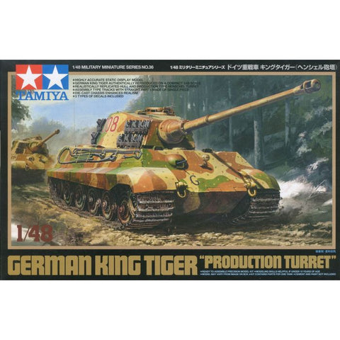 King Tiger Production Turret (1/48)