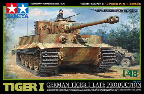 German Tiger I Late Production (1/48)