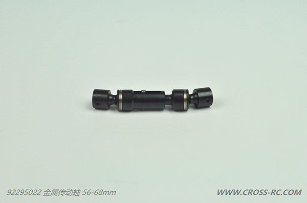 ZCVD Drive Shaft Short For All Multi Axle Trucks