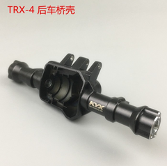 Traxxas TRX-4 Metal Rear Axle Housing (Black)