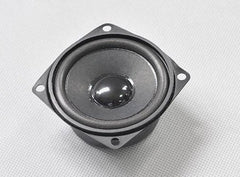 Sound System SK-2 For Pick Up Truck