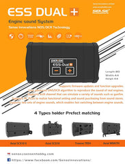 ESS-ONE-PLUS DUAL Engine Sound System Fully Programmable