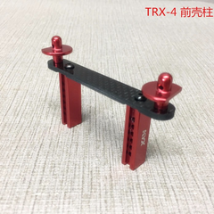 Traxxas TRX-4 Alloy Front And Rear Body Mounts (Red)