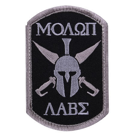 Black Molon Labe velcro patch