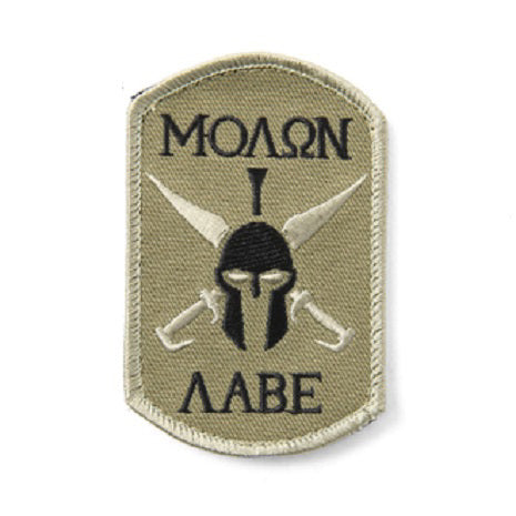 Tan Molon Labe velcro patch