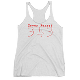 Never Forget 343 - Women's Racerback - Bombero Designs for firefighters