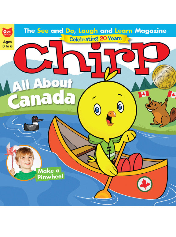 Chirp Magazine - June 2017//Chirp Summer Bundle