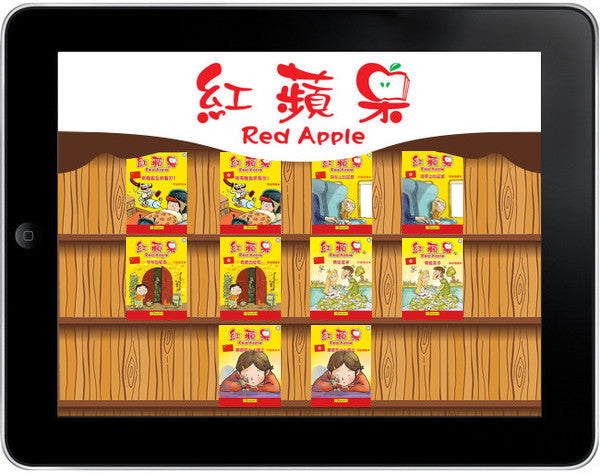 Red Apple : Five children's stories in Chinese - 紅蘋果 Pack #2 - ebook - Owlkids - Reading for kids and literacy resources for parents made fun. Books_Digital helping kids to learn. - 1