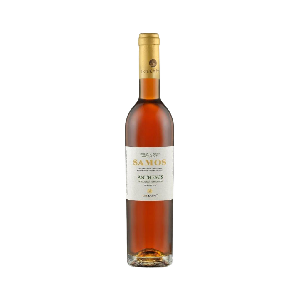 2014 Samos Anthemis (3 Bottle Minimum)