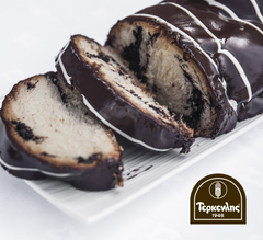 Terkenlis Hazelnut Praline-filled Tsoureki covered with chocolate icing