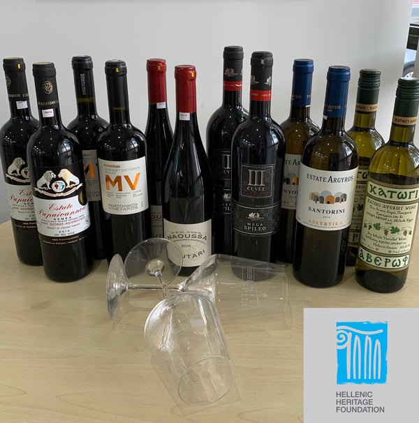 Ultimate Greek Wine Gift set for HHF members